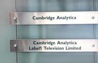 Экс-сотрудник Cambridge Analytica рассказал о связях компании с Россией