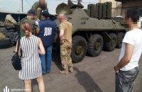 ГБР вернет воинской части БТР, похищенный в 2015 году