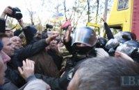 Участнику митинга под стенами Рады суд назначил домашний арест