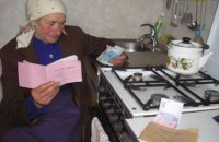 Финансирование жилищных субсидий увеличат почти на 16 млрд гривен