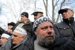 17 чернобыльцев остались в Киеве голодать под открытым небом