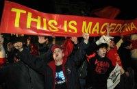 Греческая церковь созывает экстренное собрание из-за переговоров о названии Македонии