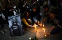У Німеччині затримано підозрюваного в убивстві болгарської журналістки