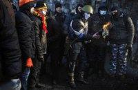У Києві від дій демонстрантів постраждали 7 рятувальників, - ДСНС