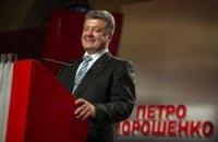 Онлайн-трансляція інавгурації президента України