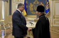 Порошенко разочарован голосованием митрополита Онуфрия на Синоде РПЦ