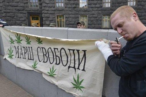 """У Києві відбувся """"конопляний марш"""""""