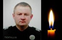 У ДТП загинув поліцейський, який затримував учасників перестрілки в Броварах