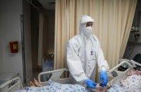 В Україні зайнято дві третини ліжок для хворих на коронавірус