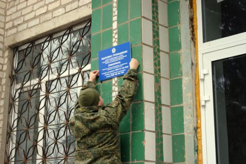 У прифронтовому Новолуганську відновлюють роботу відділення поліції