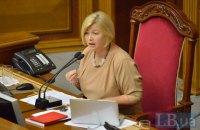 Геращенко подвела итог трехлетней деятельности Порошенко