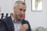 Рябошапка: кандидатур на посади за квотою президента Зеленський ще не має