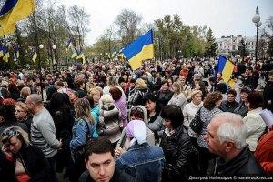 Народное вече в Харькове пройдет в день суда по ЕЭСУ