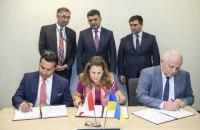 Украина готова увеличивать масштабы сотрудничества с G7, - Гройсман