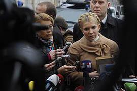Против Тимошенко возбуждено новое уголовное дело_