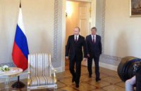 Путін з'явився на публіці