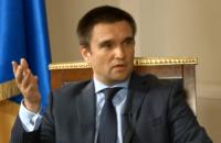 Климкин рассказал Габриэлю о ситуации на Донбассе