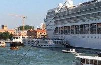 У Венеції круїзний лайнер зіткнувся з прогулянковим теплоходом