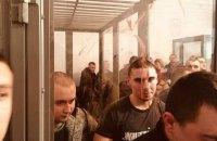 """Во Львове вынесли приговор членам """"ОУН"""" за подготовку теракта на железной дороге"""