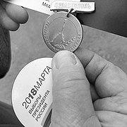 """Медаль за явку. Как в Севастополе Путина """"выбирали"""""""