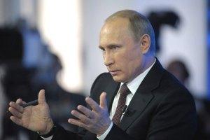 """Путін звинуватив США у спробі зірвати проект """"Південний потік"""""""