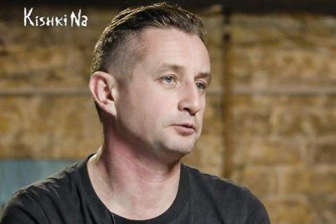 Несколько партий приглашали Сергея Жадана идти в Раду