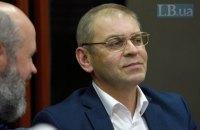 Парубій і Турчинов попросили суд віддати Пашинського їм на поруки