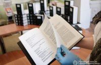 Інститут книги дослідив вплив карантину на читацьку поведінку українців