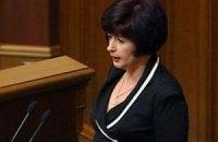 БЮТ ініціював звільнення Лутковської