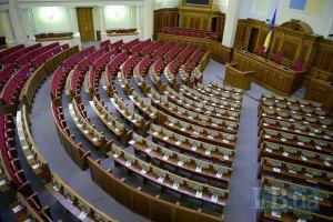 Нардепи фракції КПУ залишили сесійну залу парламенту