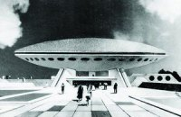 В Центре визуальной культуры пройдет выставка о киевском неомодернизме в архитектуре
