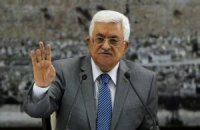 Папа Римский назвал главу Палестины ангелом мира