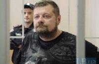 Київська ТВК скасувала реєстрацію Мосійчука кандидатом у мери