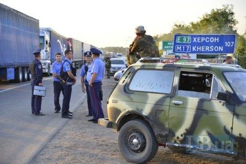Украина решила узаконить блокаду Крыма (обновлено)