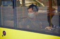 Вставна щелепа, рудий собака, ключі від BMW і шкарпетка: торік кияни забули у громадському транспорті більше 1300 речей
