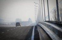 Завтра Азаров откроет еще один заезд на мост через Днепр