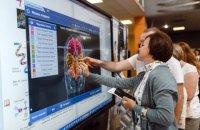 Цифрові технології наступають на українську школу