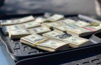 """США будуть відправляти """"на карантин"""" долари з Азії"""