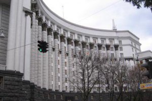 Кабмин создал Госслужбу по вопросам Крыма и переселенцев