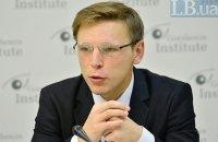 Замминистра напомнил об обязательствах Украины по принятию экологических законопроектов