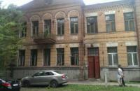 В Харькове религиозная организация насильно удерживала наркоманов