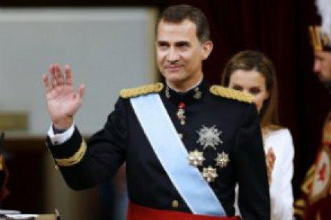 Каталонский город объявил короля Испании персоной нон грата