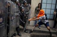 В Венесуэле в ходе антиправительственной акции погиб 14-летний мальчик