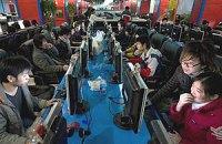 США объявили войну интернет-цензуре в Китае