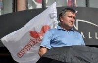 Аваков назначен руководителем избирательной кампании оппозиции на Харьковщине