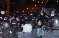 """В результате разгона Евромайдана """"Беркутом"""" пострадало более 300 человек"""