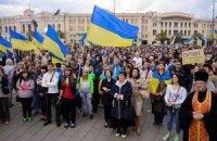 Молитва за Харьков
