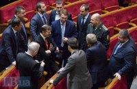 Депутати Радикальної партії розблокували Раду