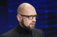 Яценюк о санкционном списке Кремля: Украина должна отвечать новыми судами против РФ