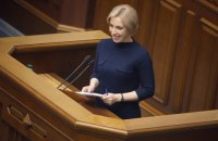 Представительница Кабмина в Раде может лишиться должности из-за отказа поддержать рынок земли